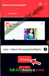 Tiktok se video download kaise kare