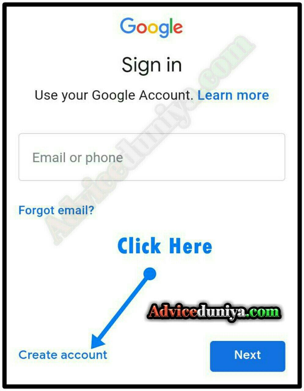 बिना फ़ोन नंबर के gmail id कैसे बनाये? 2020 Best में