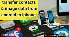 Iphone से android में data transfer कैसे करे? How to transfer data from iphone to android?