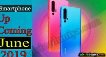 Top smartphone launch in june 2019 in india