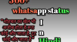 500+ Latest Whatsapp Status In Hindi, 2020 Best Status