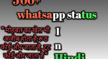 [500+ Public Demand] Best Choice Whatsapp Status in Hindi