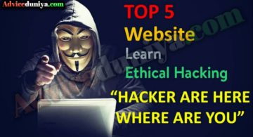 [Top 9] Best Hacking Website-हैकिंग सीखने के लिए 9 Hacking site