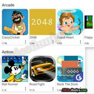 Jio me game download kaise kare