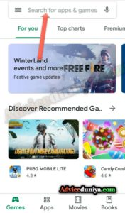 Mobile me game download kaise kare