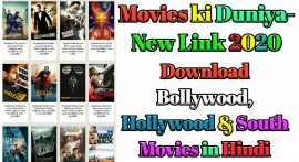 Movies ki Duniya Website। 300MB,720p Bollywood Movies Download